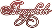 Логотип «Алтуфьево»